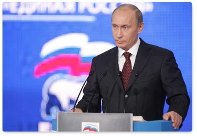 Архангельская область. Выборы. Путин