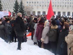 Архангельский митинг состоялся
