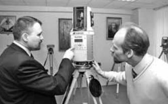 Архангельский центр стандартизации, метрологии и сертификации