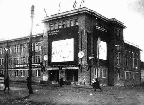 Так выглядело здание архангельского Дворца пионеров в 1943 году