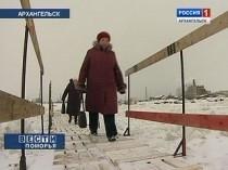 Архангельск зима переправа