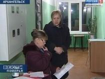 Архангельск, Счетчик, Отопление