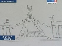 Архангельск, Ледяные скульптуры
