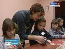 Архангельск, Дети, Подарки