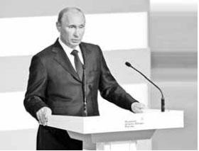 Путин. Инвестиции, Михальчук, Архангельск